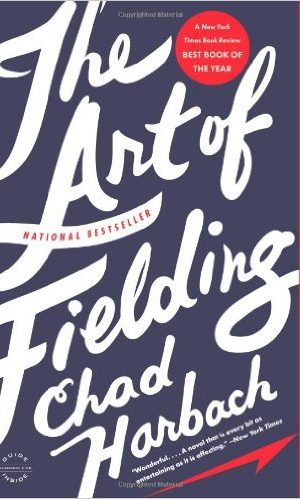 art-of-fielding