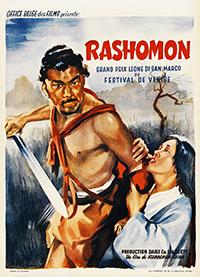 Poster – Rashomon_200